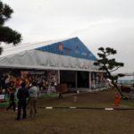 ラグビーワールドカップ2019™ ファンゾーン in 神奈川・横浜 イベント会場