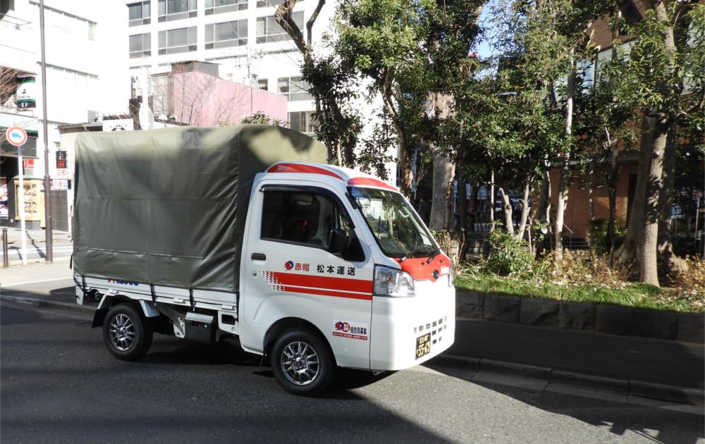 引越し ¥13,750~
