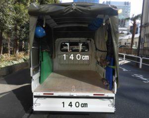 トラックサイズ 後