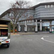仙台国際センター