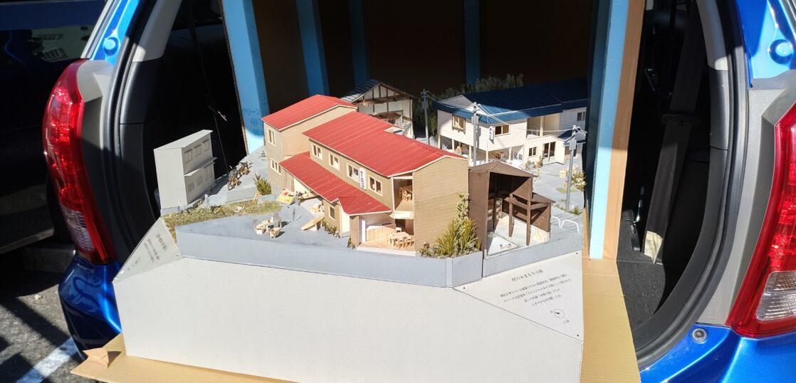 建築模型「村のみまもり小屋」
